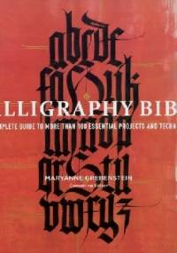 Calligraphy Bible. A Complete Guide to More Than 100 Essential Projects and Techniques - Maryanne Grebenstein
