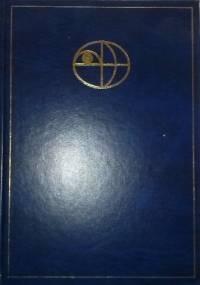 Popularna Encyklopedia Powszechna. Azja tom II - praca zbiorowa