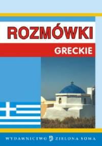 Rozmówki greckie - Karolina Berezowska
