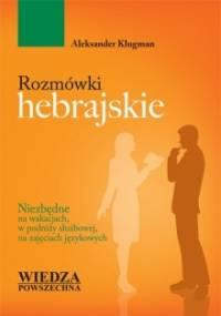 Rozmówki hebrajskie - Aleksander Klugman