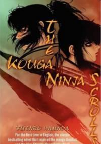 The Kouga Ninja Scrolls - Futaro Yamada