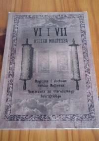 VI i VII Księga Mojżesza - autor nieznany